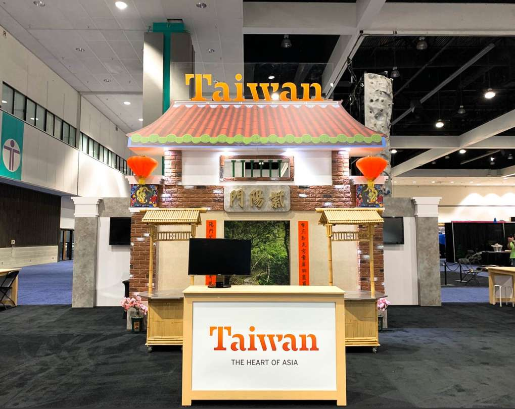 Taiwan Pavilion at Travel & Adventure Show 2020