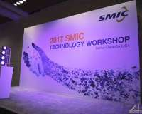 SMIC Technology Workshop, Santa Clara, CA